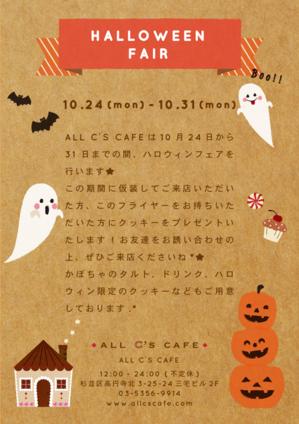 halloween fair!.png