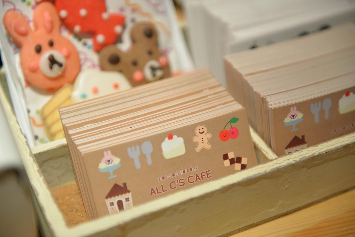 高円寺のお菓子の家で貸切パーティー